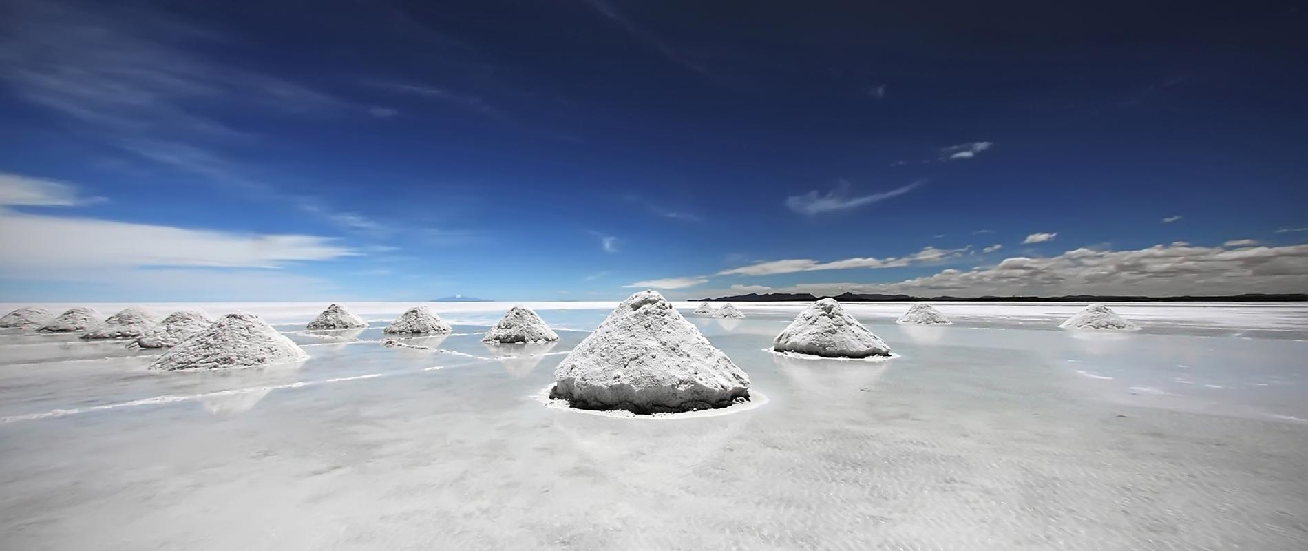 Bolivie | Salar d'Uyuni